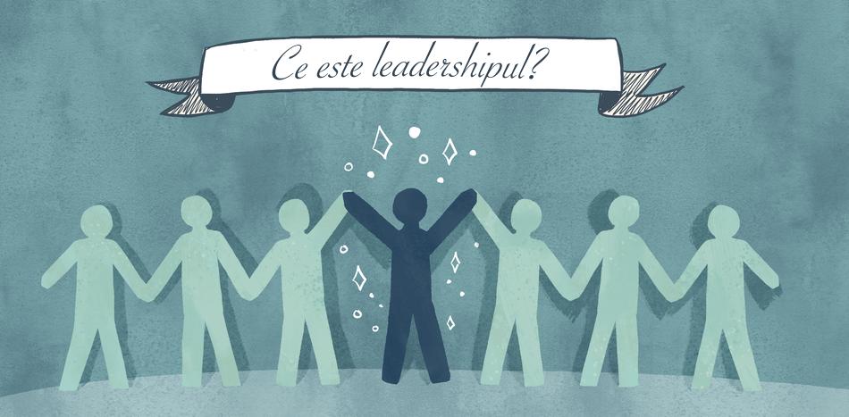 Un administrator bun este în primul rând un lider bun!